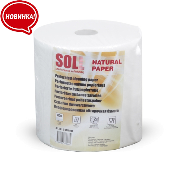 soll natural paper new